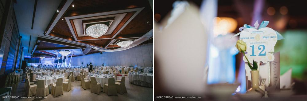Koro Studio Wedding Photographer and Cinematographer